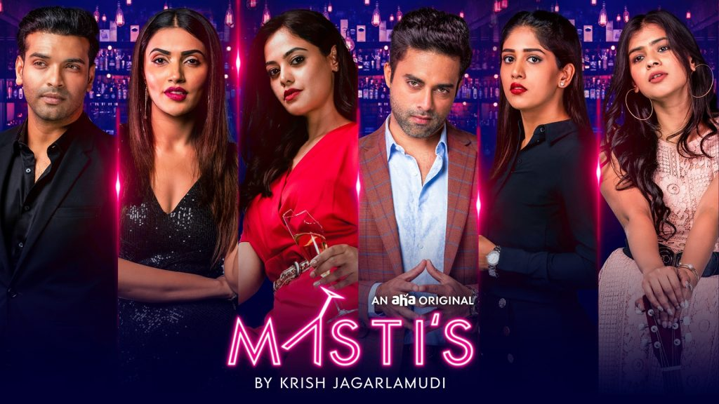 Review on mastistv shows which is trending in telugu people: Mastis